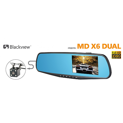 Blackview MD X6 Dual