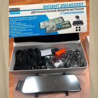 Vizant 250 Assist S/N отсутствует