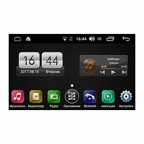 FarCar s170 Volkswagen Universal Android (L016)